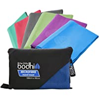 Microfibre Towel with carry bag Medium, Large or Extra Large sizes - a quick dry towel in 6 colours (blue, green, purple…