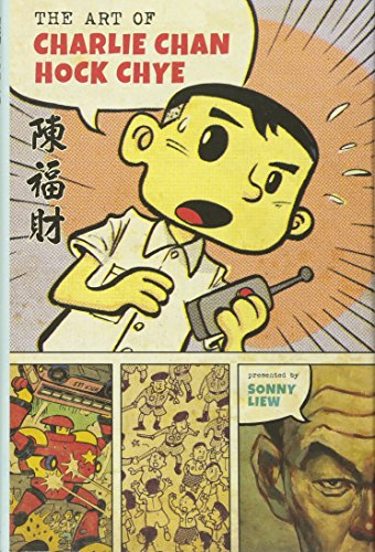 The Art of Charlie Chan Hock Chye (Pantheon Graphic Novels) par Sonny Liew