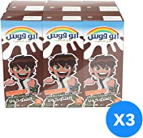 Rainbow Chocolate Flavorved Milk - Pack of 18 Pieces (18 x 185ml)