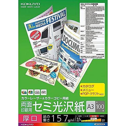 Formato A3, confezione da 100 pezzi, LBP-FH3830 Kokuyo color laser e colori, Carta per stampa su entrambi i lati semi-lucida, carta pesante (japan import)