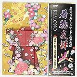 Washi Chiyogami Yuzen kimono (15,0) (Jap?n importaci?n / El paquete y el manual est?n escritos en japon?s)
