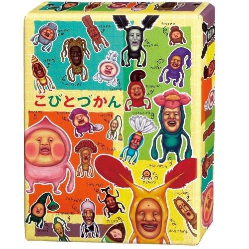 Ihre Toolbox Zwerg Zukan S5110556 hat Zuka Sunstar Kind (Japan Import / Das Paket und das Handbuch werden in (Hats Zwerg)