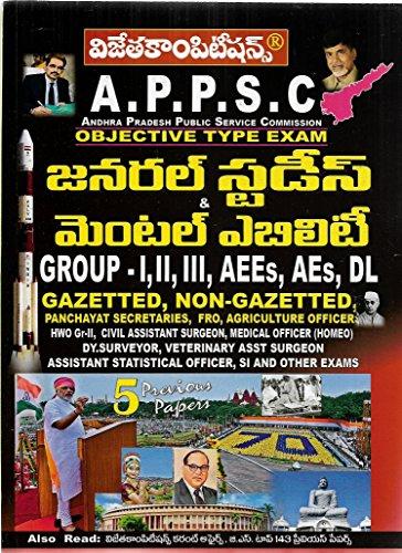 APPSC General Studies and Mental Ability -[ TELUGU MEDIUM ]