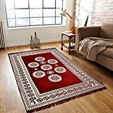 Mbs Home Furnishing Ethnic Velvet Touch Abstract Chenille Carpet - 5 X 7 Feet, Circles Of Life, Maroon