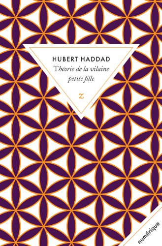 """<a href=""""/node/37910"""">Théorie de la vilaine petite fille</a>"""