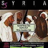 Syria:Islamic Ritual Zikr in a