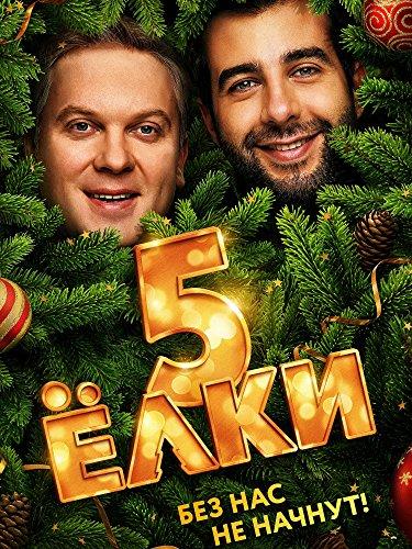 Yolki 5 (Russian Audio)