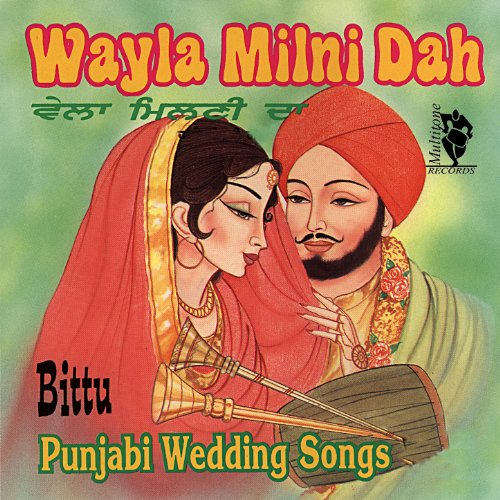 Wayla Milni Dah Punjabi Wedding Songs Bittu Amazonit Musica Digitale