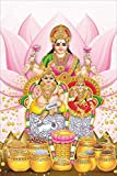 #6: LOOK DECOR Kuber Lakshmi Shakti Poster for room Inspiring design collection quotes and messages posters. posters for boys and girls Wall decals for home and office poster for study room gym poster motivational messages funny funky cool captions and sayings on your door or wall Design.