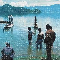 Audio Tourism (Vietnam and China)