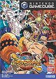 From TV Animation One Piece: Grand Battle 3[Japanische Importspiele]