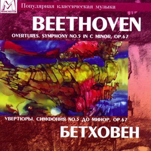 beethoven symphony no 5 in c minor op 67 Start studying beethoven symphony no5 in c minor, op67 flashcards learn vocabulary, terms, and more with flashcards, games, and other study tools.