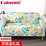 QINQIN Europäischen Floral Sofabezug,All-Inclusive Einfache Moderne Sofabezug Stretch,Rutschfeste Atmungsaktive schutzhülle Sofa stoffbezug -L 57-73in