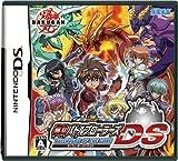Bakugan Battle Brawlers DS: Defenders of the Core