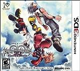 Best Square Enix Kingdoms - Square Enix Kingdom Hearts 3D Dream Drop Distance Review