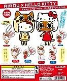 50-pcs-Airou-x-Hello-Kitty-ball-chain-mascot-japan-import