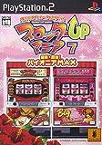 Slotter Up Mania 7[Japanische Importspiele]