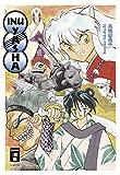 Inu Yasha New Edition 13 - Rumiko Takahashi