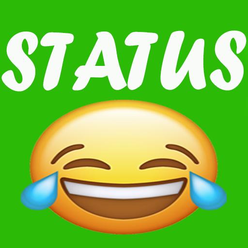 Status Current Status