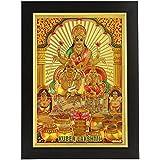 Gold Plated Photo Frame Of God Kubera And Goddess Lakshmi Mata / Laxmi Mata / Mahalakshmi / Kuber / Kuvera / Mataji / Maa / Mother Goddess / God Of Wealth / Goddess Of Wealth, Fortune And Prosperity / Devi / Diwali / Lakshmi Puja / Varalakshmi Vratam / Ma