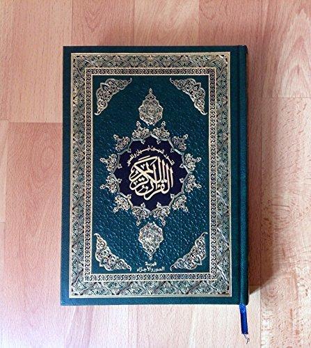Koran in Arabisch (verschiedene Farben zur Auswahl)