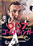 The Poster Corp Goldfinger Poster Drucken (45,72 x 60,96 cm)