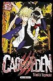Cage of Eden T08
