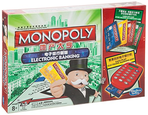 Hasbro Monopoly Electronic Banking Board Game
