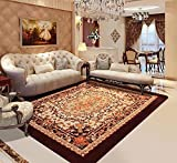 Teppich weich und bequem / stilvollFamilienbedarf Europäische Wohnzimmer super weich braunen Teppich amerikanischen Land Schlafzimmer Nacht Decke Couchtisch Decke Rutsch Teppich Familienbedarf ( größe : 200*150cm )