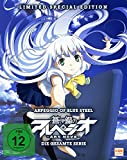 Arpeggio of Blue Steel: Ars Nova - Limited Complete Edition (1.500 Stück mit Seriennummer) (12 Folgen) [Blu-ray]