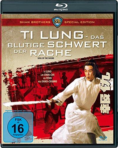 Chi Limited Edition (Ti Lung - Das blutige Schwert der Rache [Blu-ray] [Special Edition])