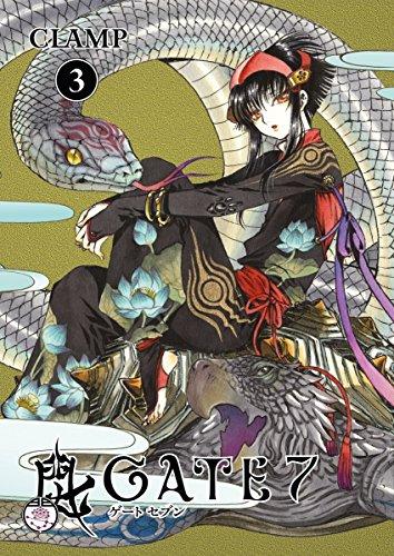 Gate 7 Volume 3