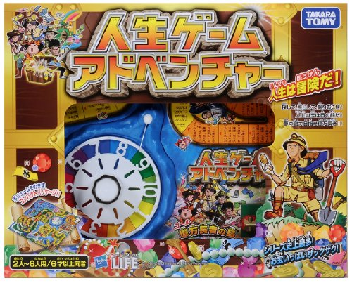 Game of Life Adventure (japan import)