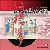 Le Rêve dans le Pavillon rouge - Bibliothèque de l'image - 09/10/2017