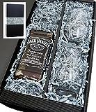 Geschenkkarton von meinglas24 mit Jack Daniels Whisky 40% 0,7l mit 2 Tumbler Gläser