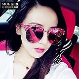 Sunyan 2016 neuen koreanischen Pop Panel aus der Sonnenbrille Mädchen Big Box Farbe Film reflektierende rundes Gesicht Sonnenbrille auf Autoscheiben, azuki bean Blume Grenadine Red Chip [im Bild] - Hochglanz Spiegel