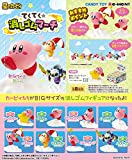 Airstep Re-Ment Nintendo Kirby Eraser Figure~Set of 8~Size of Toy is About 35mm ~ excluding Cloud Pedestal