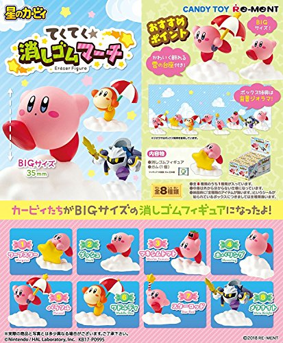 Airstep Re-Ment Nintendo Kirby Eraser Figure~Set of 8~Size of Toy is About 35mm ~ excluding Cloud Pedestal (Gold Mario Amiibo)