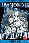 Diamond is Unbreakable - Jojo's Bizarre Adventure Saison 4 Nouvelle édition Tome 15