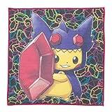 Pikachu einen Poncho von Pokemon-Center Original-Handtuch Megayamirami tragen