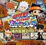 Hitman Reborn! DS Mafia gro?en Satz vongole Festival DS Bonus-CD