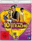 Zehn gelbe Fäuste für die Rache - The Angry Guest - Blu-ray