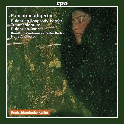 pancho-vladigerov-bulgarian-rhapsody-vardar-traumspielsuite-bulgarian-dances