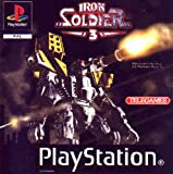 Cheapest Iron Soldier 3 on Playstation