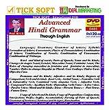 #4: TICK SOFT Hindi Basic Grammar - Thru English (DVD)