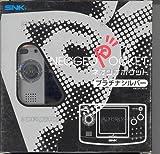Produkt-Bild: NeoGeo Pocket - Konsole - Platinum Silver - JAP