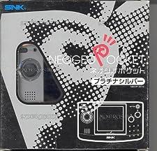 NeoGeo Pocket - Console - Platinum Silver - JAP