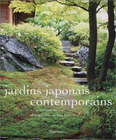 Jardins japonais contemporains