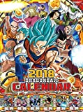 Dragon Ball Super 2018 Wall Calendar Calendrier Muraux Anime [Official] [Japan Import]
