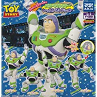 Toy Story Buzz Lightyear full collection all four set